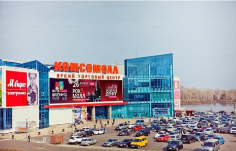 Арендный бизнес трц Комсомолл - Фото 1