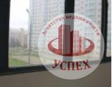 Серпухов, бульвар 65 лет Победы,17 - Фото 3