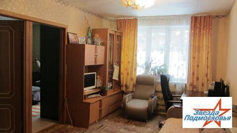 4-комнатная квартира г. Дмитров мкр-н Аверьянова д. 18 - Фото 1