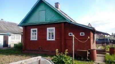 Продажа дома, Вычегодский, Котласский район, Улица Дмитрова - Фото 2