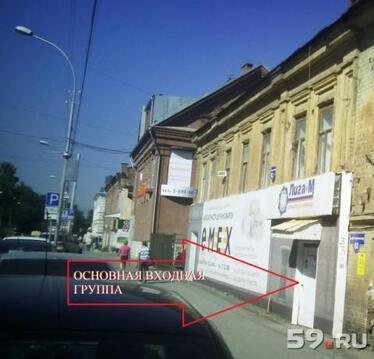 Екатерининская 62; --- 130кв.м - Фото 1