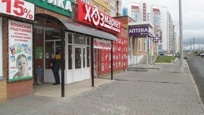 Продажа псн, Красноярск, Улица Дмитрия Мартынова - Фото 1