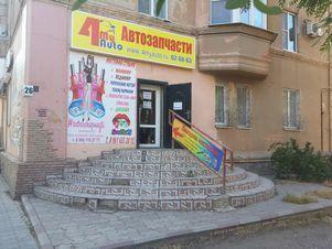 Аренда псн, Астрахань, Улица Богдана Хмельницкого - Фото 1