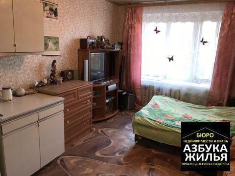 Комната на Коллективной 43 за 260 000 руб - Фото 4