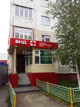 Продажа офиса, Нижневартовск, Ул. Чапаева - Фото 1