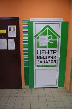 Офис Мытищи Олимпийский проспект - Фото 5