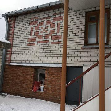 Продажа дома, Саратов, Ул. Песчаная - Фото 3