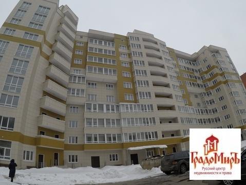 Продается квартира, Мытищи г, 55м2 - Фото 2