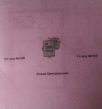 Объявление №47202114: Продажа дома. Каргашино