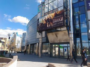 Продажа готового бизнеса, Волгоград, Ул. Калинина - Фото 1