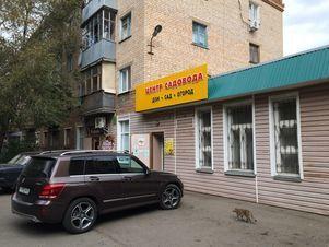 Аренда псн, Оренбург, Гагарина пр-кт. - Фото 1