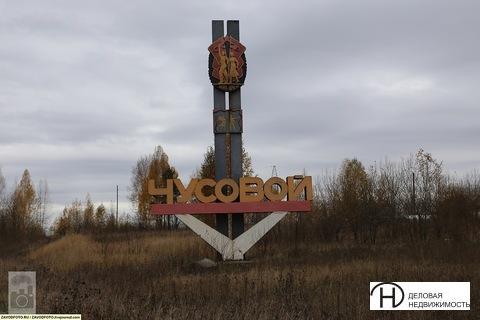 Продажа земельного участка в г. Чусовой, трасса Пермь-Полазна-Чусовой - Фото 1