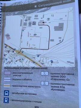 Продажа склада, Саратов, Московское ш. - Фото 3