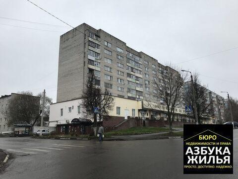 3-к квартира на Московской 62 за 1.75 млн руб - Фото 2