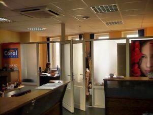 Продажа офиса, Челябинск, Ул. Труда - Фото 1