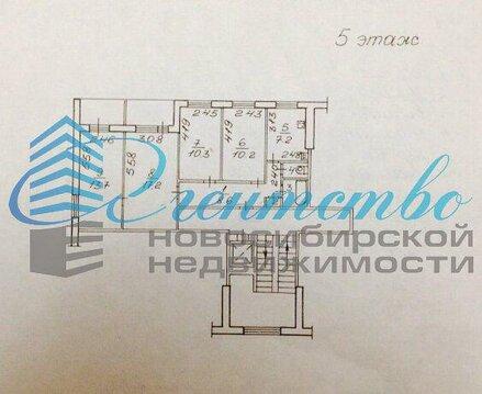 Продажа квартиры, Новосибирск, м. Золотая нива, Ул. Бориса Богаткова - Фото 1