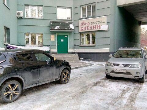 Аренда офиса, Новосибирск, Карла Маркса пр-кт. - Фото 1