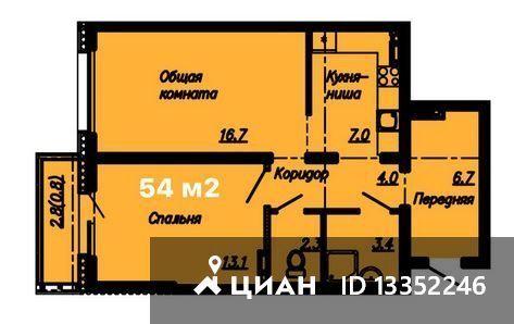 1 699 000 Руб., Продаю2комнатнуюквартиру, Барнаул, проспект Энергетиков, 28, Купить квартиру в Барнауле по недорогой цене, ID объекта - 321927850 - Фото 1