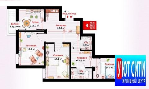 3 ком.квартира - 90 кв.м. - 2900 т.р. - Фото 2