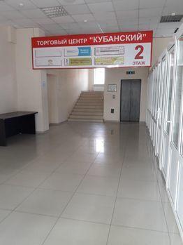 Аренда офиса, Астрахань, Ул. Челябинская - Фото 2