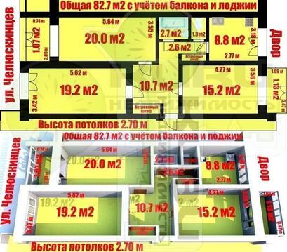 Продажа квартиры, Вологда, Ул. Челюскинцев - Фото 4