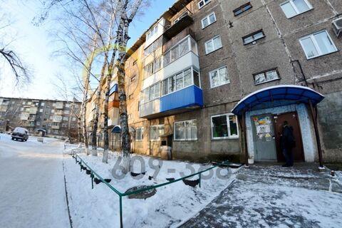 Продажа квартиры, Новокузнецк, Ул. Тореза - Фото 2