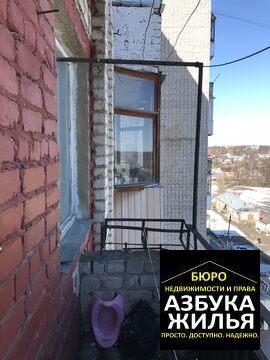 1-к квартира на Добровольского 15 за 570 000 руб - Фото 4