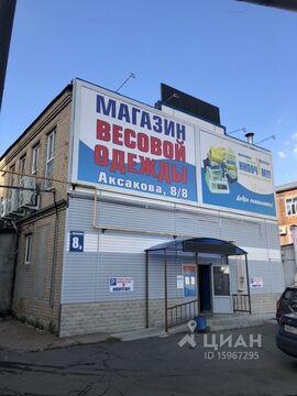 Продажа готового бизнеса, Оренбург, Ул. Аксакова - Фото 1