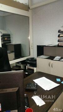 Продажа офиса, Курган, Ул. Володарского - Фото 1