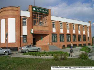 Продажа офиса, Спасск-Рязанский, Спасский район, Шоссе Рязанское