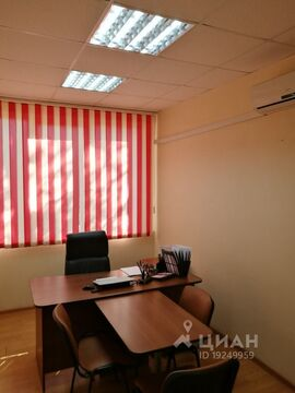 Аренда офиса, Астрахань, Ул. Савушкина - Фото 1
