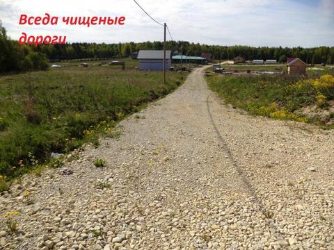 Участок 26 соток ДНП Московка - Фото 5