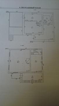 Продам дом в Алаево - Фото 4