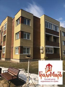Продается 1к.кв, г. Щелково - Фото 1