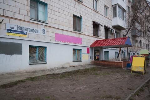 Продается помещение ул Калеганова 9 - Фото 1