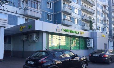 Продажа торгового помещения, м. Коломенская, Нагатинская наб. - Фото 1