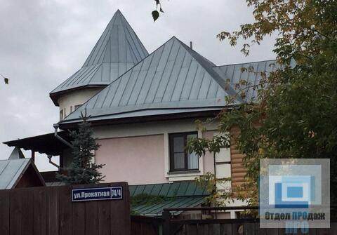 Продажа дома, Новосибирск, м. Площадь Маркса, Ул. Прокатная - Фото 4