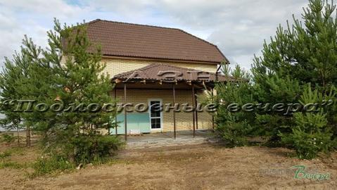Егорьевское ш. 40 км от МКАД, Григорово, Коттедж 139 кв. м - Фото 3