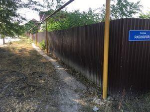 Продажа участка, Грозный, Улица Мовлида Висаитова - Фото 2