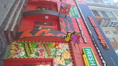Продажа готового бизнеса, Бердск, Ул. Ленина - Фото 1