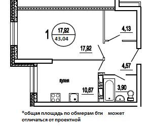 """1 ком, 43,04 кв.м, ЖК """"Аквамарин"""", мкр 32а - Фото 1"""