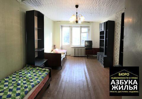 2-к квартира на Добровольского 21 за 1.15 млн руб - Фото 1
