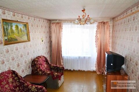 Продажа двухкомнатной квартиры в центре Волоколамска - Фото 1