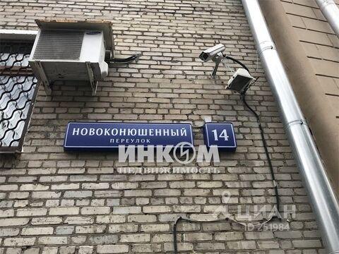 Продажа квартиры, Новоконюшенный пер. - Фото 2