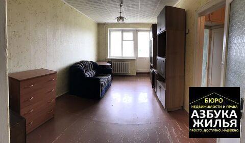 2-к квартира на Дружбы 6 за 999 000 руб - Фото 1