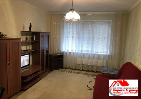 Объявление №55439614: Сдаю 3 комн. квартиру. Старый Оскол, Королева мкр, 32Б,