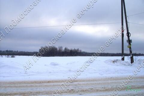 Ярославское ш. 50 км от МКАД, Уголки, Участок 126 сот. - Фото 1