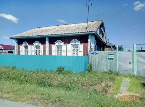 Продажа дома, Абатское, Абатский район - Фото 1