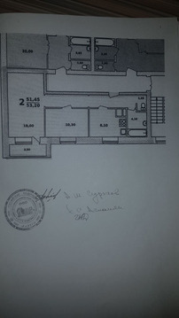 Продажа квартиры, Калуга, Ул. Шахтеров - Фото 2