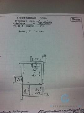 Нежилое помещение 63 кв.м, ул.Михалькова - Фото 4